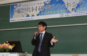 吉弘憲介 准教授