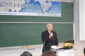 吉津直樹学長による歓迎の挨拶