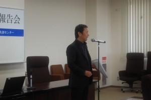 土屋敏夫センター長の挨拶