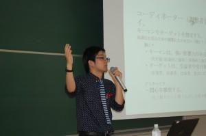 岡本平和氏による講演