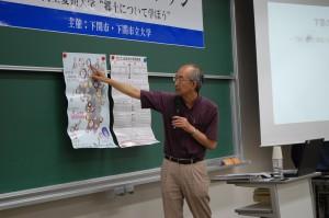講座3 木村健二教授による講義