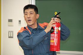 消火器の取扱説明