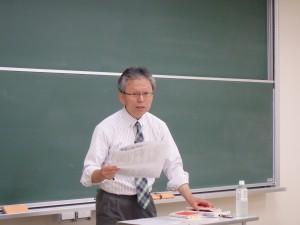 水谷利亮氏による講演