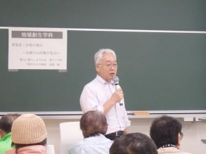 道盛誠一氏による講演