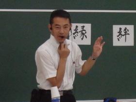 児玉典彦氏による講演