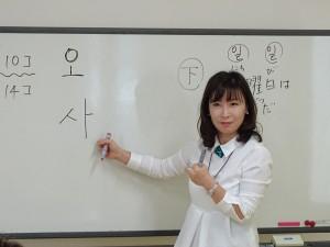 2015-10-8公開講座(呉香善) 011