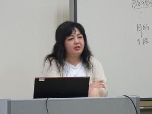 田中裕美子先生による報告