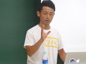 木村大吾氏による講演