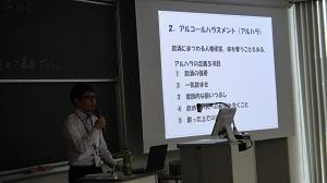 03_講習の内容