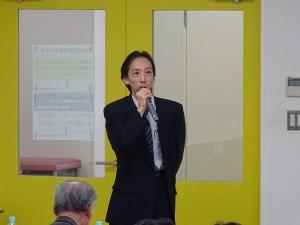 H29.11.11松本義之副センター長による開会挨拶