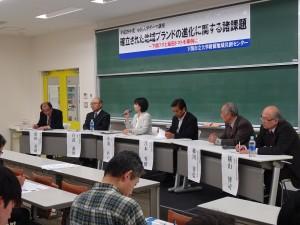 H29.11.11総合討論のようす