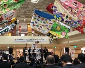サークル「日本遺産探Q会」