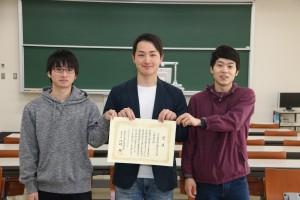 中小企業懸賞論文を受賞した学生