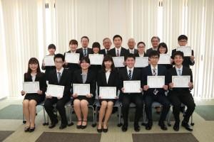 表彰式出席者による集合写真