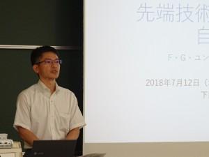 20180712【公開講座】桐原隆弘教授