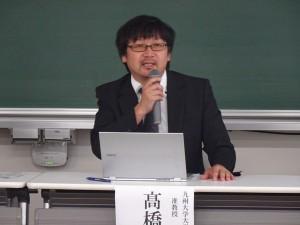 181020【テーマ講座】髙橋義文氏