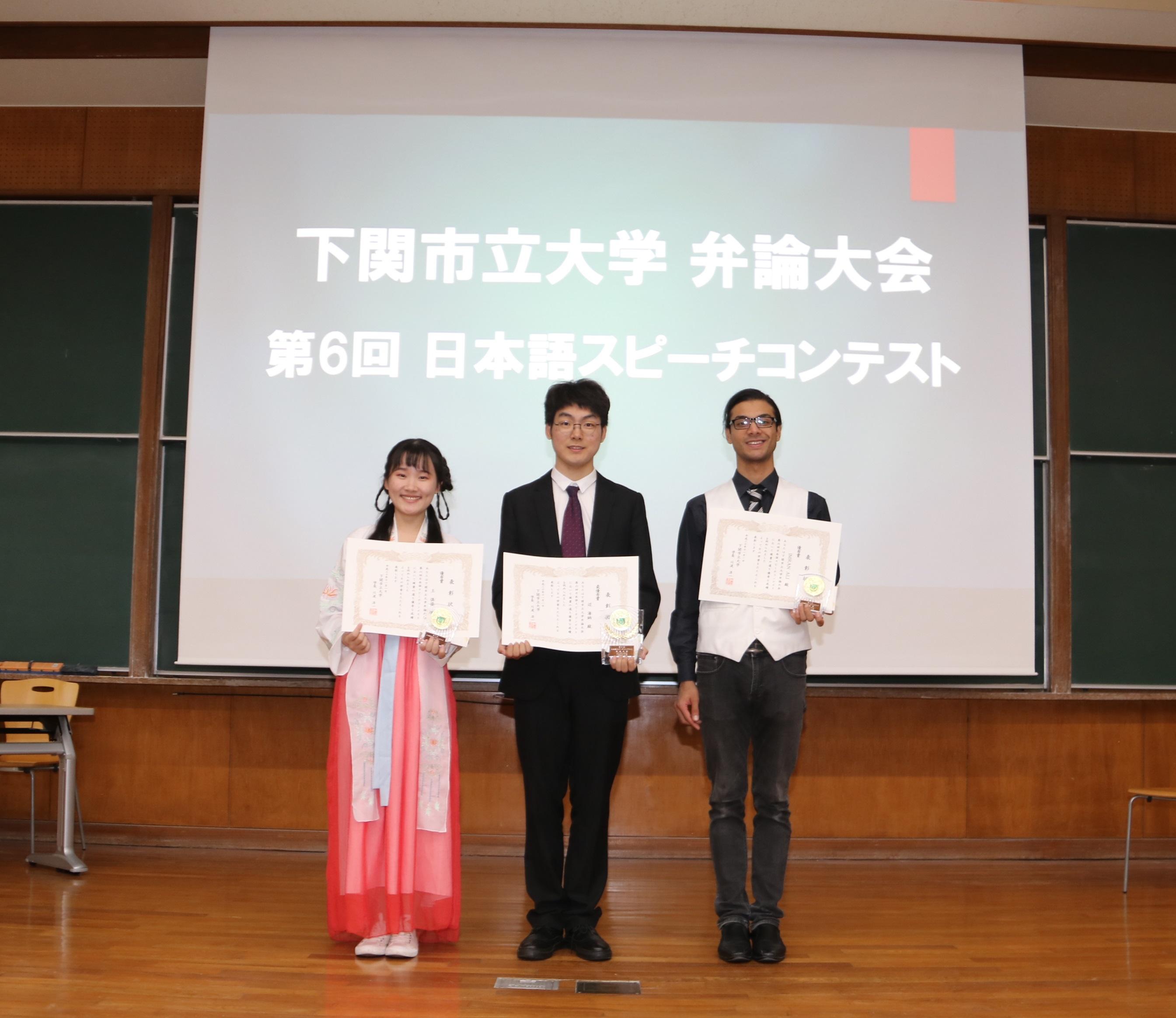 第6回日本語スピーチコンテストの様子