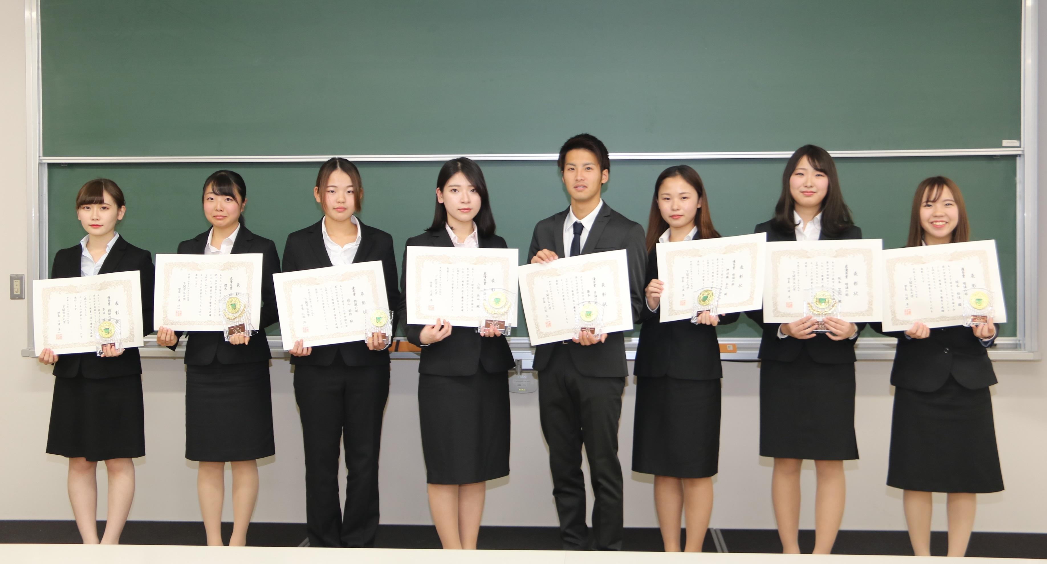 第10回中国語スピーチコンテストの様子
