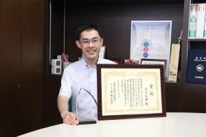 日本公認会計士協会学術賞を受賞した足立准教授