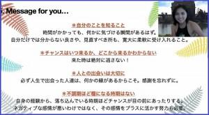 210818_450pixel 川崎花奈